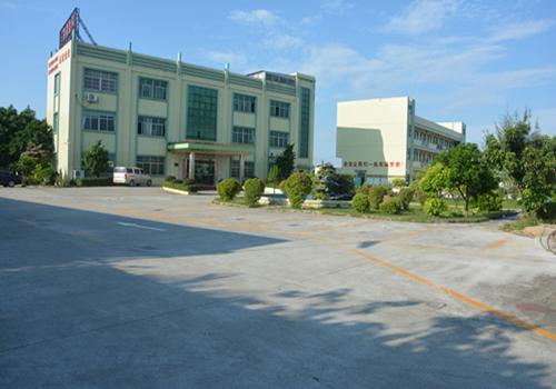 彩森-办公楼