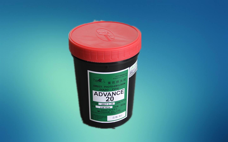 水油通用型感光胶